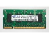 SAMSUNG LAPTOP RAM 512 MB M470T6554EZ3-CE6 PC2-5300S DDR2 667MHZ SODIMM