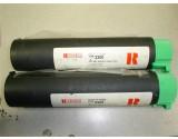 LOT OF 2 RICOH 3300 BLACK TONER FOR 3320 SAVIN 7120